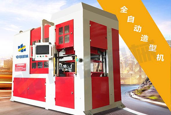 广东中铸机械设施有限公司