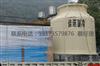 冷却塔,工业冷却塔,冷冻机,冷水机,螺杆冷水机组