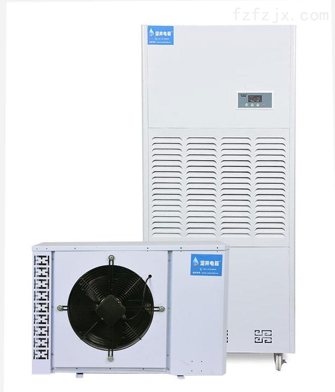 马鞍山市家用除湿机,工业除湿机,恒温恒湿机销售