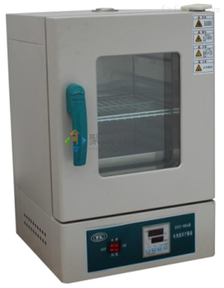 杭州电热鼓风干燥箱101-0A立式