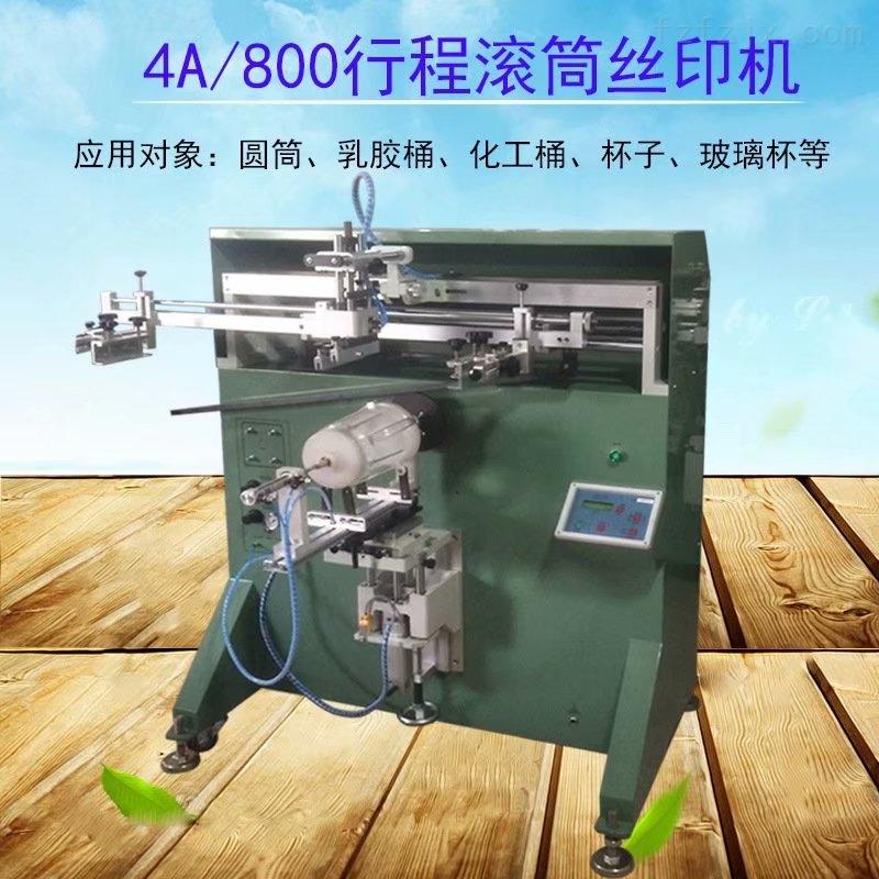 亳州市丝印机,亳州滚印机,丝网印刷机厂家
