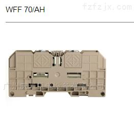 魏德米勒螺栓端子WFF70/AH 1029400000广州