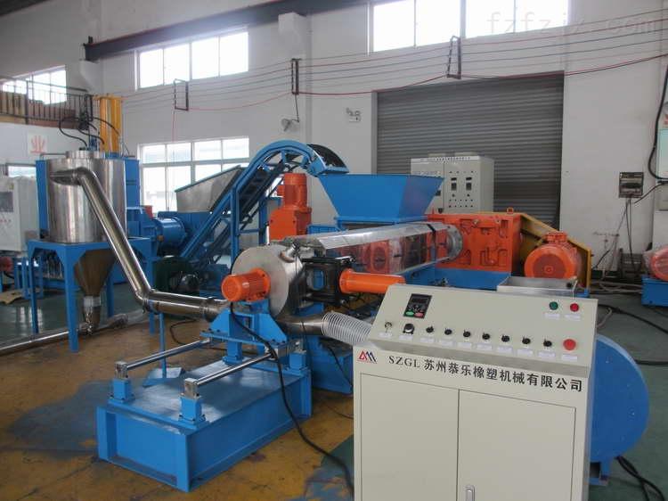 PVC造粒机 RPVC造粒设备厂销介绍与配方