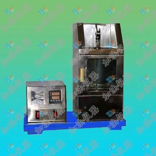 JF0643��滑脂抗水���F性�y定器SH/T0643