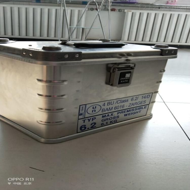 生物危险品铝制生物安全运输冰箱